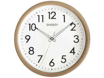 kocaeli baskılı saat